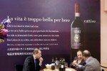 Жизнь слишком хороша, чтобы пить кислое вино